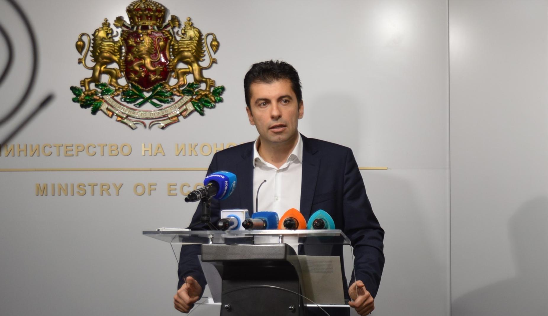 Министър Кирил Петков освободи двама от членовете на Надзорния съвет на ББР