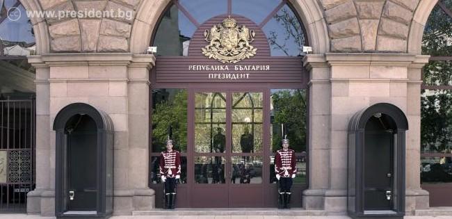 Държавният глава: Българите очакват възможността за съставяне на кабинет на демократичната алтернатива да бъде оползотворена