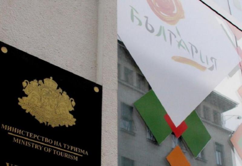 """Министерството на туризма участва в изложението """"Къмпинг и Караванинг Експо"""""""
