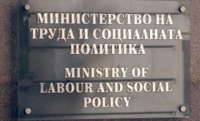 Министър Донев утвърди програмите за заетост на областите Варна, Ловеч И Смолян