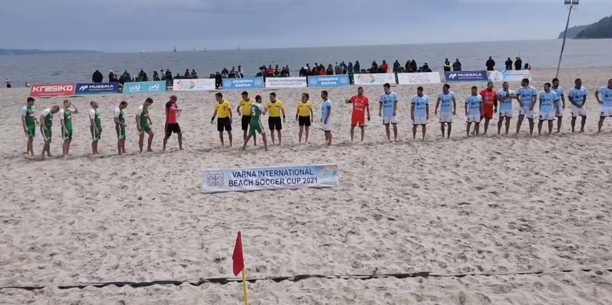 "МФК ""Спартак"" Варна спечели Varna International Beach Soccer Cup"