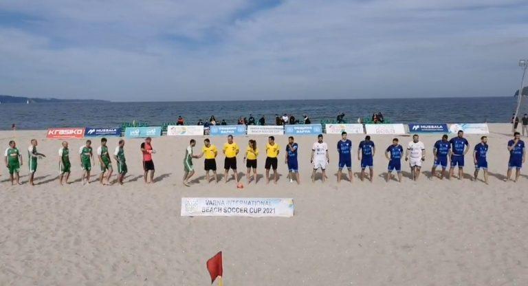 """""""Спартак"""" загуби третата си среща, но отива на финал на турнира по плажен футбол (видео)"""