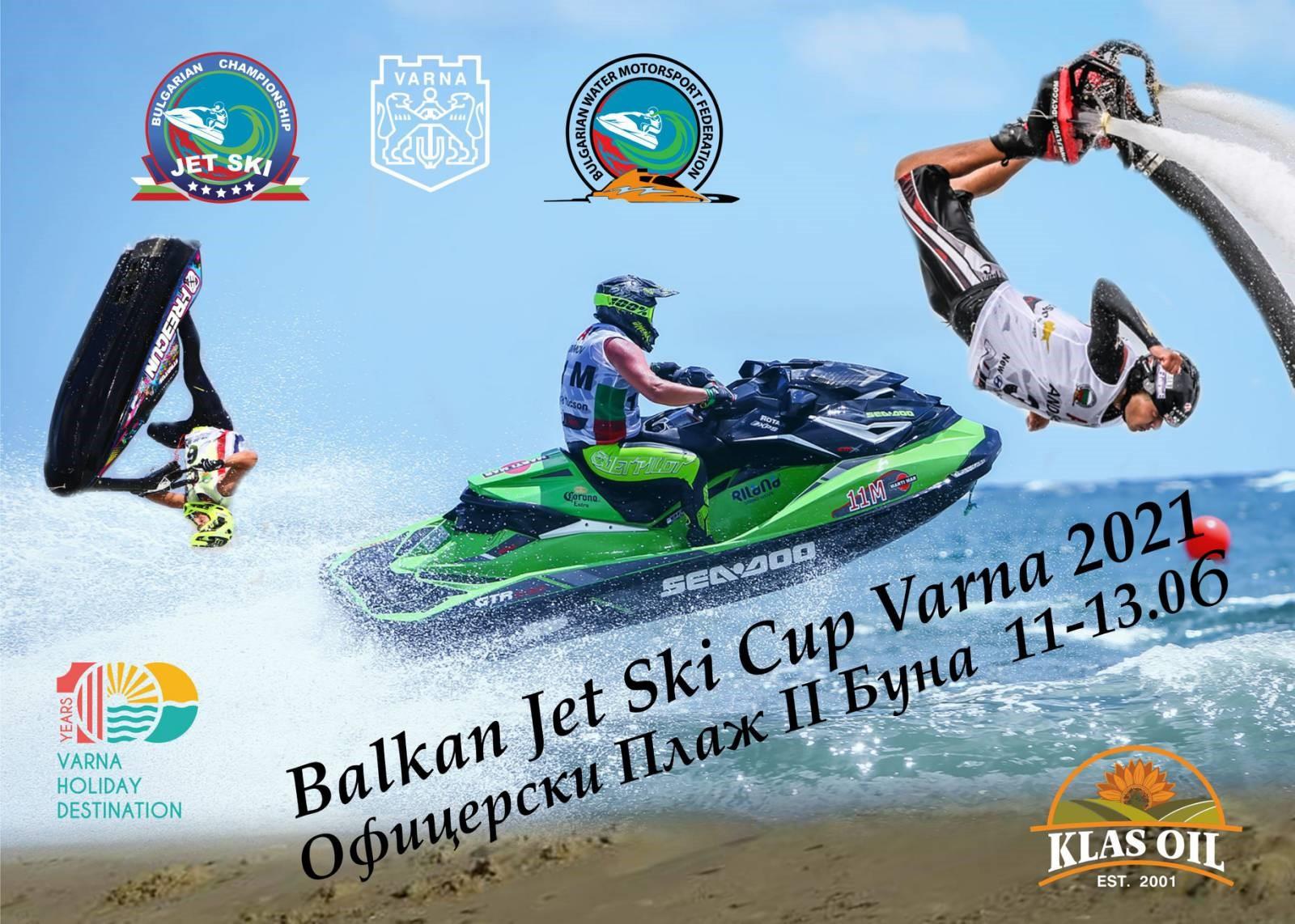 Воден фест и състезание с джетове във Варна