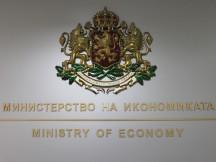 Напредък по антикризисните икономически мерки изпълнявани от Министерството на икономиката по линия на ОПИК