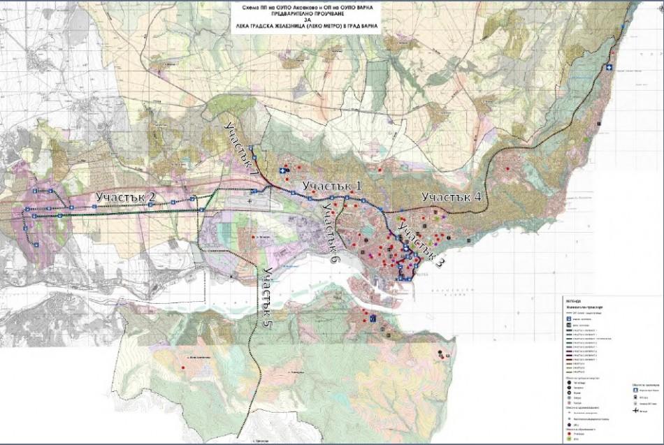 Събират мнения и препоръки за проекта за леко метро във Варна