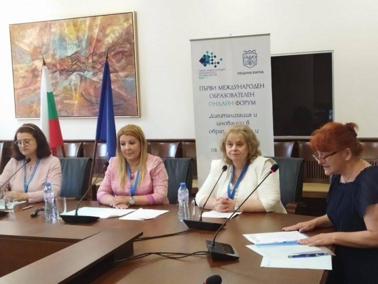 Обучението в електронна среда и STEM обсъждаха на Международния образователен форум във Варна