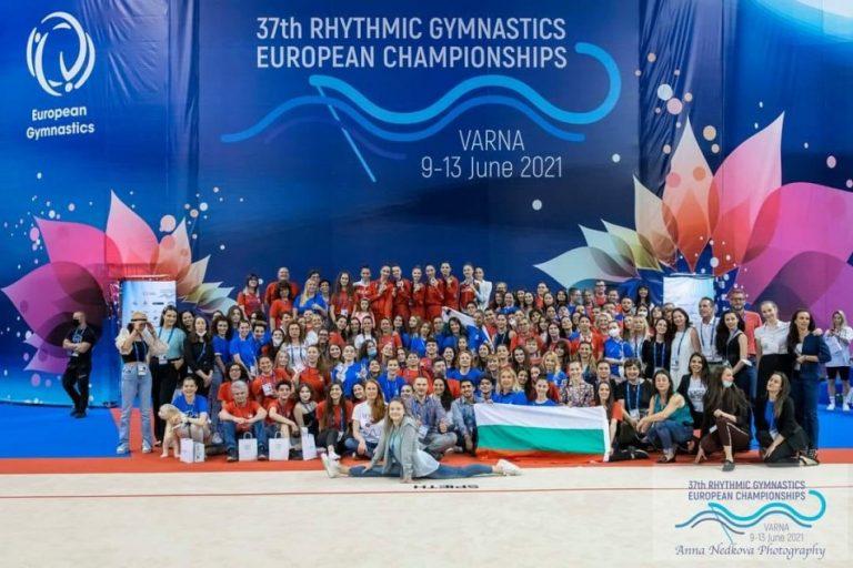 Над 170 доброволци се включиха в организацията на Европейското първенство по художествена гимнастика