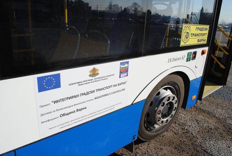 Започва продажба на абонаментни електронни карти за градския транспорт