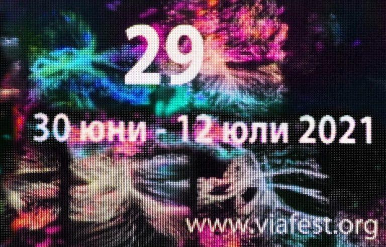 """Международният театрален фестивал """"Варненско лято"""" започва на 30 юни"""
