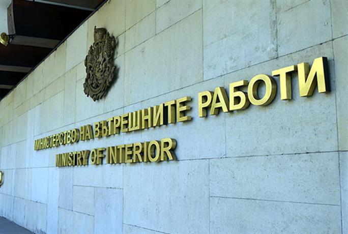 """Главен комисар Станимир Станев е преназначен за директор на Главна дирекция """"Национална полиция"""""""
