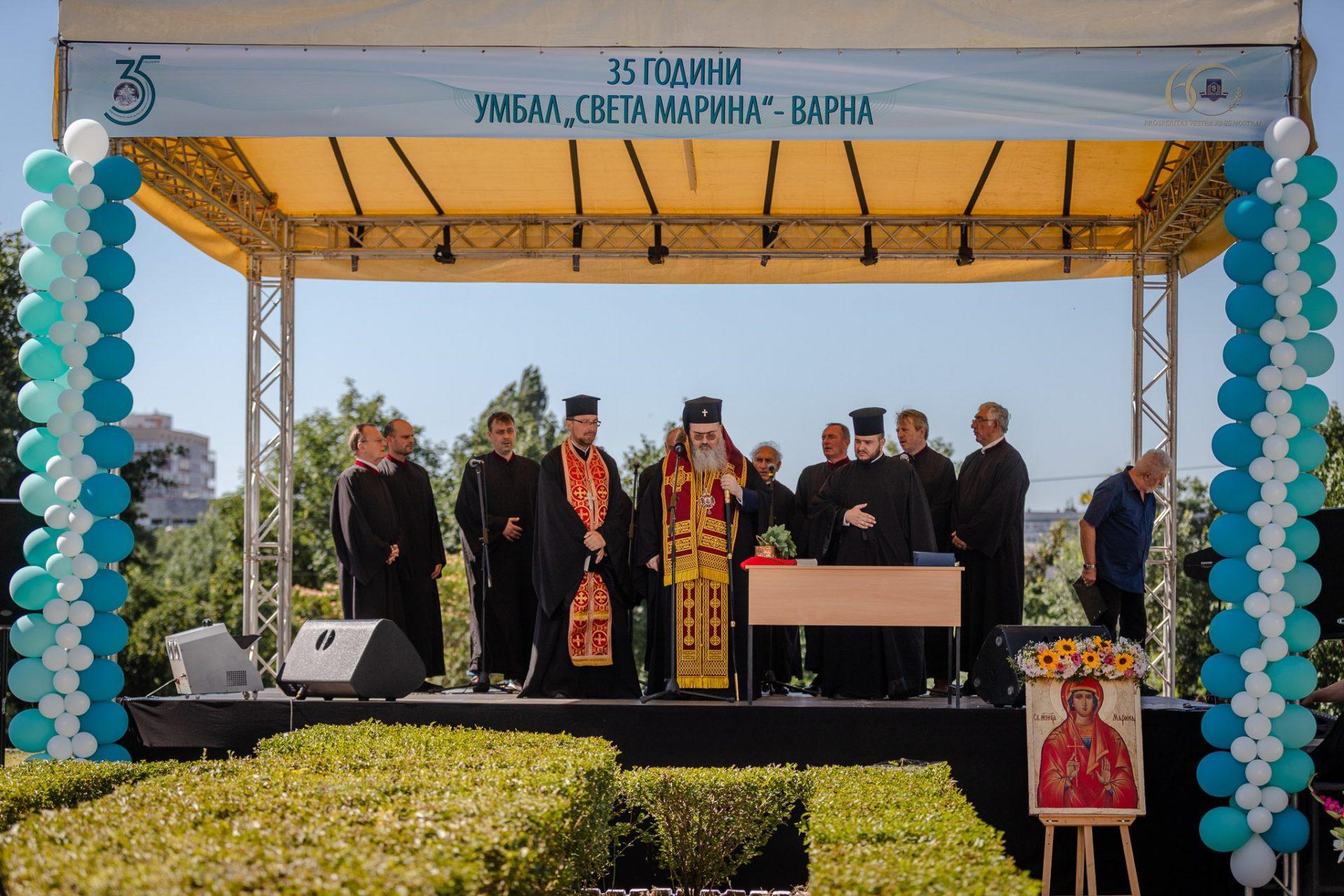 """С празничен концерт бе отбелязан патронният празник на УМБАЛ """"Света Марина""""- Варна"""