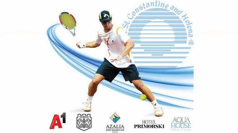 Започва XIII издание на тенис турнира за аматьори