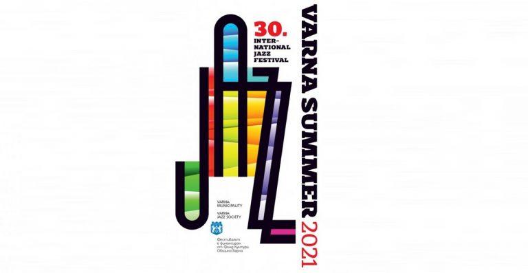 """Джаз фестивалът """"Варненско лято"""" празнува 30 години"""