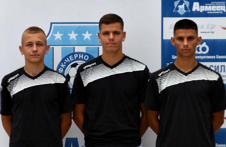Трима юноши подписаха с Черно море