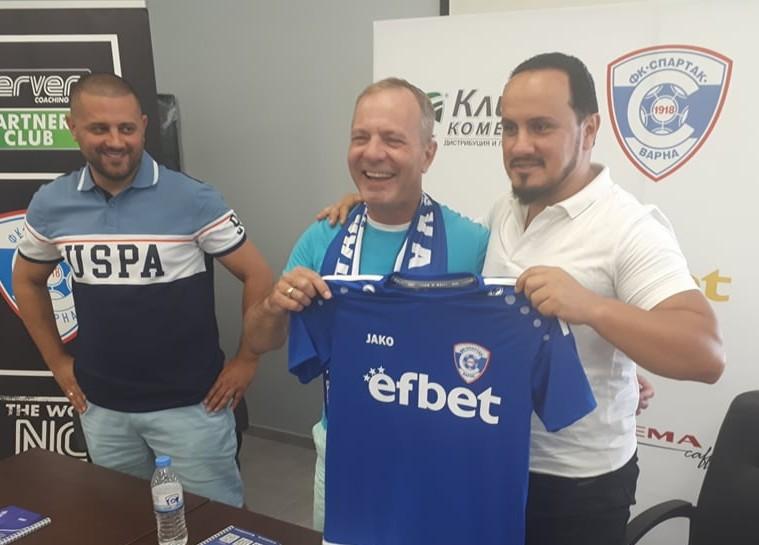 Спартак (Вн) се сдоби с нов шеф и обяви бюджет от 1.5 млн. лева за Втора лига