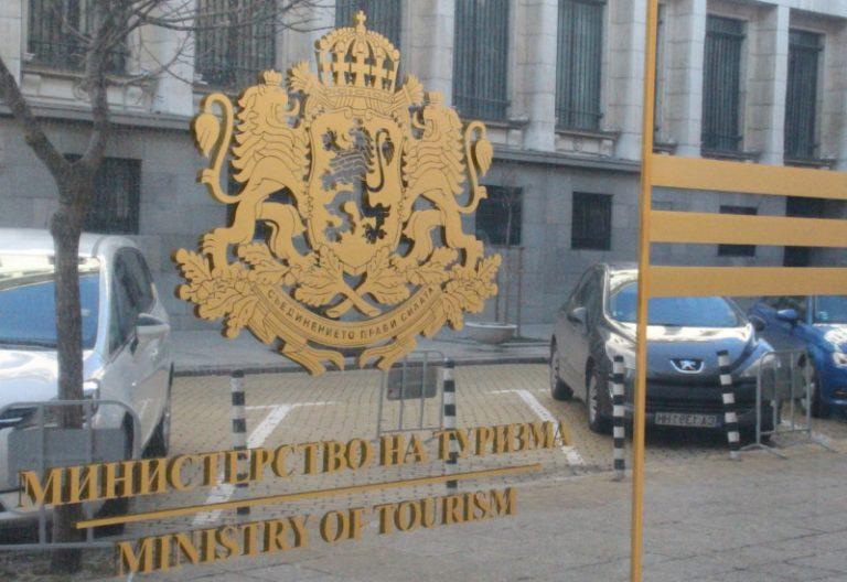 ЕК одобри с нотификация трета фаза на държавната помощ от 35 евро на седалка за туроператори