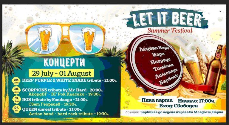 Let it BEER се завръща във Варна в края на юли