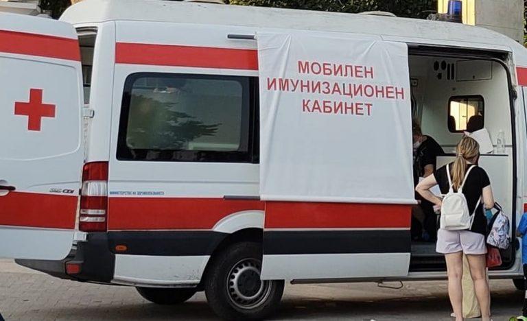 Продължава имунизационната кампания в ромските махали