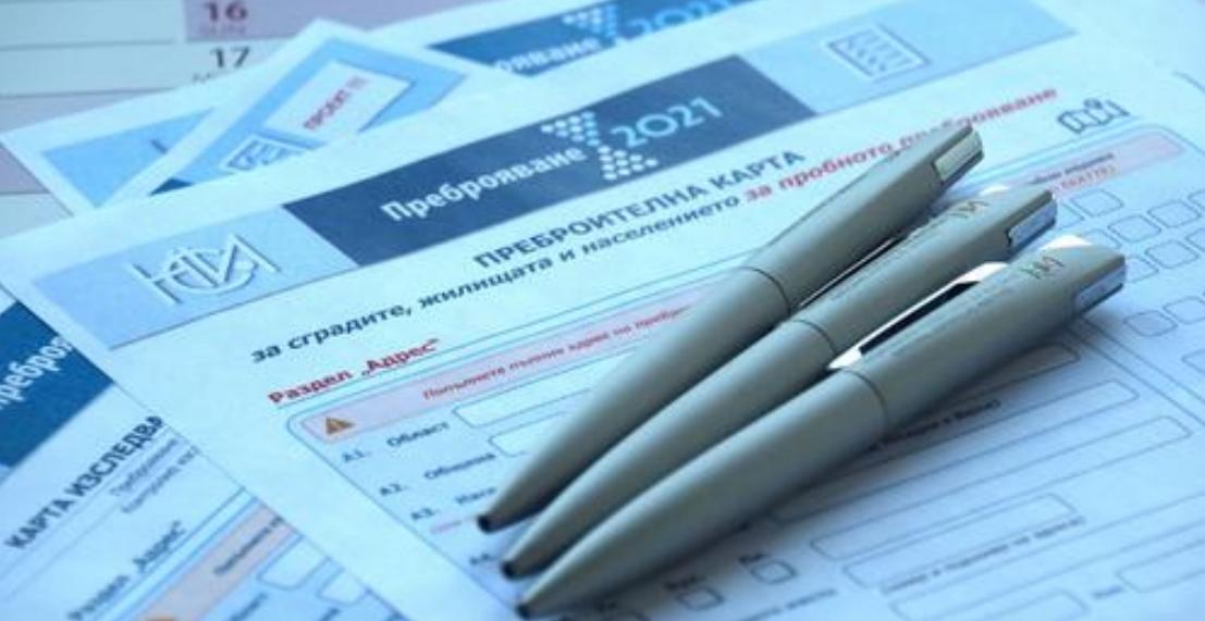 Наемат над 1500 души за преброяването във Варна