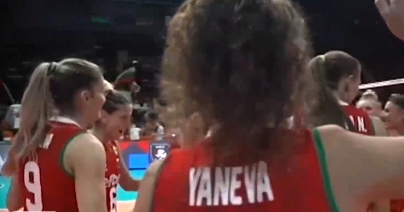 Волейболистките на България обърнаха Полша и спечелиха първото място в групата