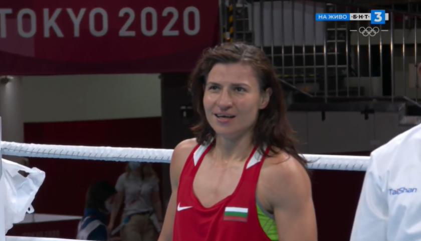 Гордост: Стойка Кръстева е на финал в Токио