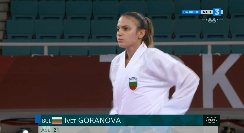 Златен медал за България! Ивет Горанова с пет победи от пет мача