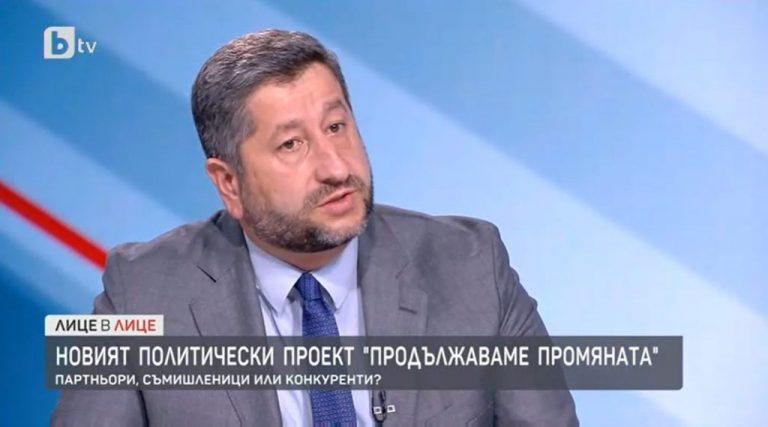 """""""Демократична България"""" ще предложи предизборна коалиция на Петков и Василев"""