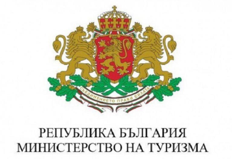 Министерството на туризма изплати субсидии на 89 туроператори