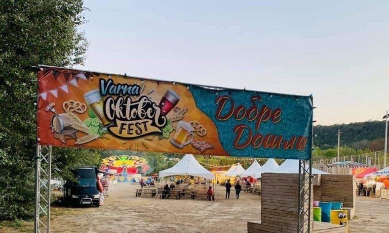 Varna Oktoberfest 2021 се завръща през октомври