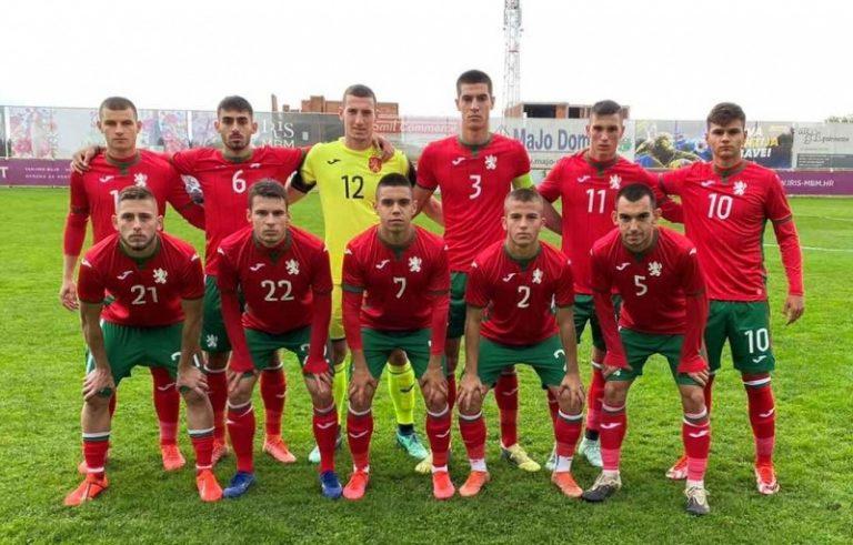 България U19 отстъпи на Русия