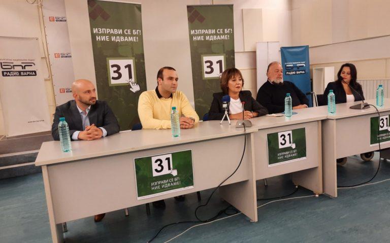 Манолова: Държавата да поеме увеличението на тока за бизнеса и домакинствата